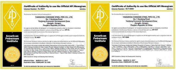 API 5L 5CT Certification