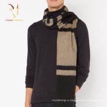 2017 современные зима шарф кашемира внутренней Монголии для мужчин