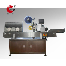 Vacuum Blood Collection Tube Production Line Machines