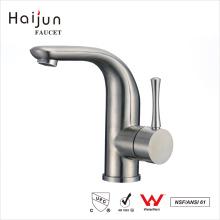 Хайцзюнь 2017 Уникальный Полированный Шлифованный 304 Термостатические Faucets Тазика Нержавеющей Стали