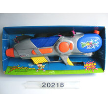 Gift Water Gun for Kid