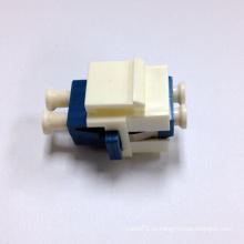 Вставка с защелкой из волоконного световода с дуплексным адаптером LC