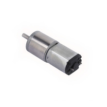 mini best electric motor with reduction gear dc
