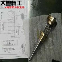 Verdichtungsflaschenverschluss Formhohlräume und Einsatzkomponenten