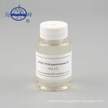 Hari care conditioner raw material PQ-22