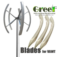 1/2/3 / / 5/10 kW Firberglass lame pour axe Vertical Wind Turbine/alternateur