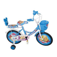 """Good Quality! Double Stand for 28""""Bicycle-BMX Bike"""