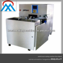 Cheapest 4 axis Full automatic horizontal CNC high speed toothbrush making machine in china
