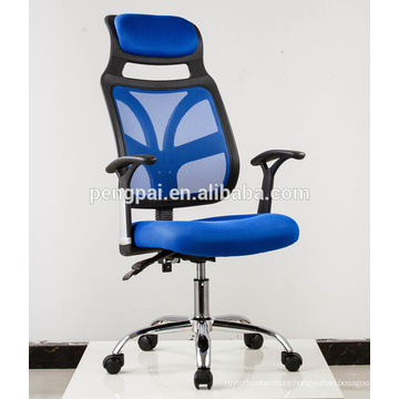 neck breathe full brace office type supplied mesh chair with wheels
