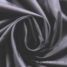 Polyurethane Coated Polyester Raincoat Fabric Waterproof