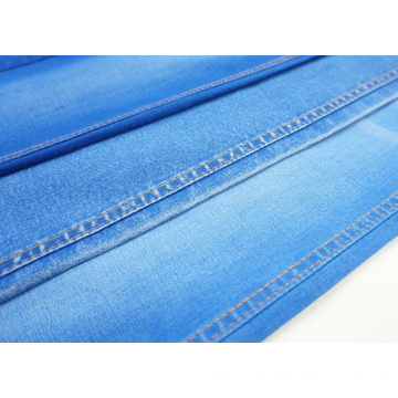 Wholesale Mercerized Warp Slub Denim For Woven Jeans