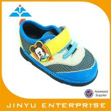 Fokus Baby Großhandel Quietschen Schuh