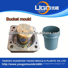 Fábrica de moldes de plástico / novo molde de design para balde na China