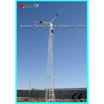 30KW horizontal-axis Wind turbine (maintenance-free)