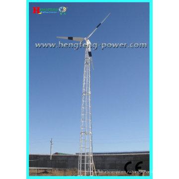 30KW горизонтальной оси ветровой турбины (обслуживания)
