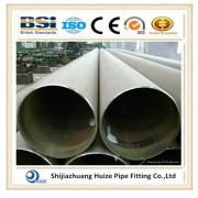 Large Diameter Lsaw Carbon Steel Pipe/Tube