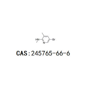 Ozenoxacin Intermediate Cream Cas 245765-66-6