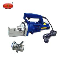RC-20 Portable Rebar Cutting Machine Steel Bar Cutter