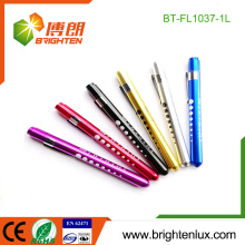 Factory Custom Made Cheap 2 * AA Batterie à lumière blanche en aluminium blanc 0.5w led Doctor Medical Torch Light pour bouche et oreille