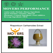 Extrait naturel organique --- Extrait de Rhaponticum Carthamoides / Extrait de Leuzea Carthamoides