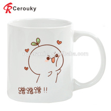 Lovely design promotional ceramic milk mug