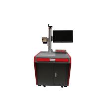 Высокоточная лазерная маркировочная машина