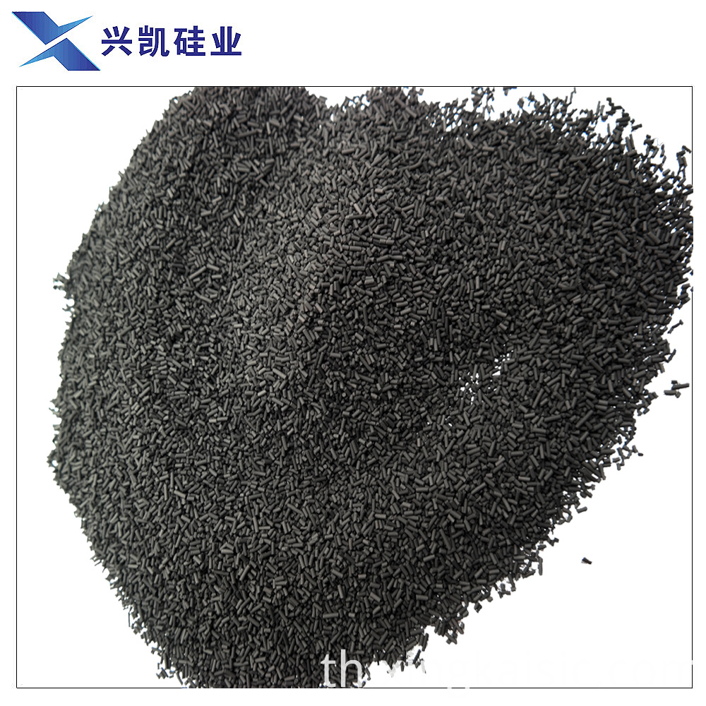 0.9 activated carbon