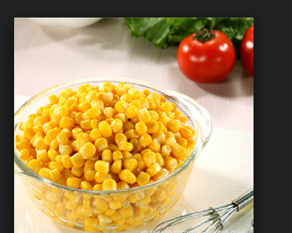 Frozen Sweet Corn Calories