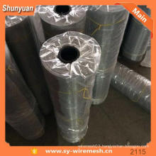 woven wire aluminum decorative mesh