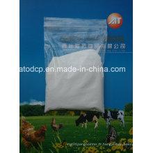 Best Quality Feed Grade Mcp 22 (MONOCALCIUM PHOSPHATE)