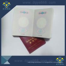 Паспорт безопасности с водяными знаками и печатью УФ-бумаги в Китае