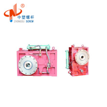 ZLYJ173 Gearbox for single screw plastic extruder with oil pump