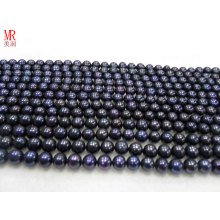 8-9mm Peacock Round Freshwater Pearl Strand (ES295)