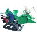 Mini Rice Wheat Harvester Machine Price
