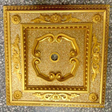 Architectural Accents Gilt Bracade Decorative Artistic Ceiling Dl-1184