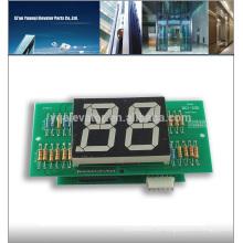 Линейная панель лифта LG-sigma Линейная панель лифта DCI-230