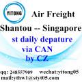 Shantou Air Freight Logistics Agent to Singapore