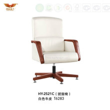 High Quality Pure White Office Leather Chair with Armrest (HY-2521C)
