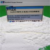 ZPS (3-(benzothiazolyl-2-mercapto)-propylsulfonate ,sodium salt)
