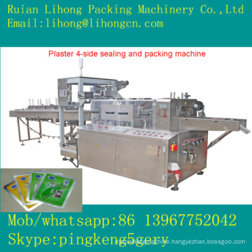 Gsb-220 High Speed Automatic 4-Side Duck Chest Sealing Machine