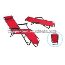 Досуг в сложенном виде двойного назначения складной стул
