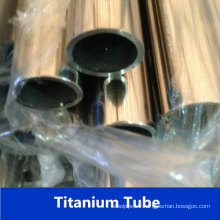 Gr5 Stainless Steel Titanium Tube From China Factory