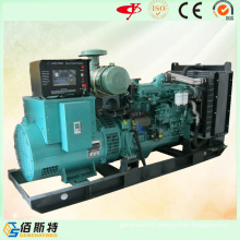 China Engine. Yuchai 62.5kVA Diesel Generating Sets