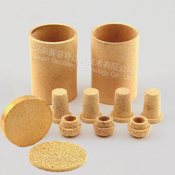 Sintered-Bronze-Filter
