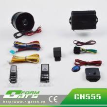 car alarm 12V universal car accessories alarms for cars