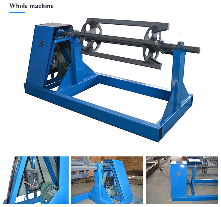 steel coil decoiler