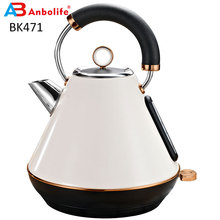 Quick Heating 360 Degree Rotational Base Water Tea Boiler Concealed Heating Element Electric Pyramid Kettle