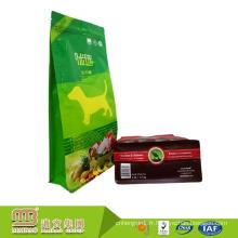 Le gousset de côté fait sur commande d'échantillon gratuit a métallisé tiennent des poches d'aliments pour animaux familiers avec la tirette