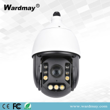 18X 2.0MP Auto tracking Speed ​​Dome IP Camera