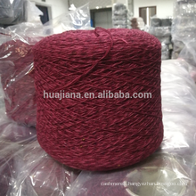 Made in China hand knitting cashmere yarn